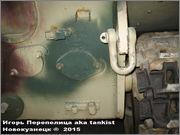 """Немецкая тяжелая САУ  """"JagdPanther""""  Ausf G, SdKfz 173, Deutsches Panzermuseum, Munster Jagdpanther_Munster_085"""