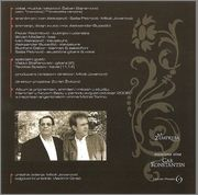 Saban Bajramovic - DIscography - Page 3 R_4571908_1368731381_5034_jpeg