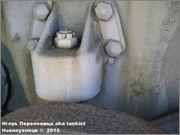 Советский тяжелый танк КВ-1, ЛКЗ, июль 1941г., Panssarimuseo, Parola, Finland  1_Parola_214