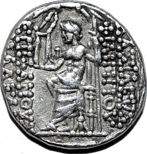 Filipo I Filadelfo. Tetradracma de plata, 89-83 a.C. Reino Seléucida de Siria 249a