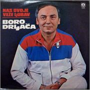 Borislav Bora Drljaca - Diskografija 1984_a