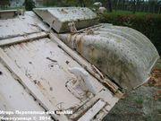 "Советский основной боевой танк Т-55 ""Enigma"",  501e Regiment de Chars de Combat, Mourmelon-le-Grand, France T_55_Enigma_Mourmelon_072"