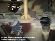 """Немецкая тяжелая САУ  """"JagdPanther""""  Ausf G, SdKfz 173, Deutsches Panzermuseum, Munster Jagdpanther_Munster_088"""