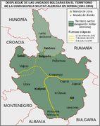 2 Dinares República de la Salvación Nacional de Serbia  Tropas_B_lgaras_En_El_Territorio_De_La_Comandancia_Milit