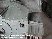 "Немецкая САУ ""Marder"" III, Sd.Kfz 139,  Musee des Blindes, Saumur, France Marder_III_068"