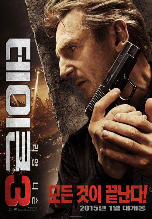 Liam Neeson Taken_three_foreign