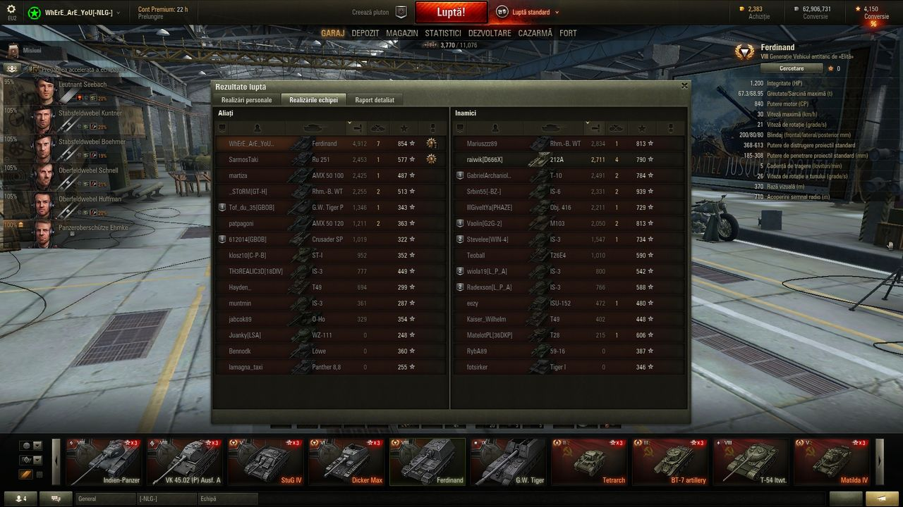 Poze World of Tanks - WhErE_ArE_YoU Shot_002