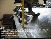 StuG III (G) Tamiya #35197 W02551_1335773