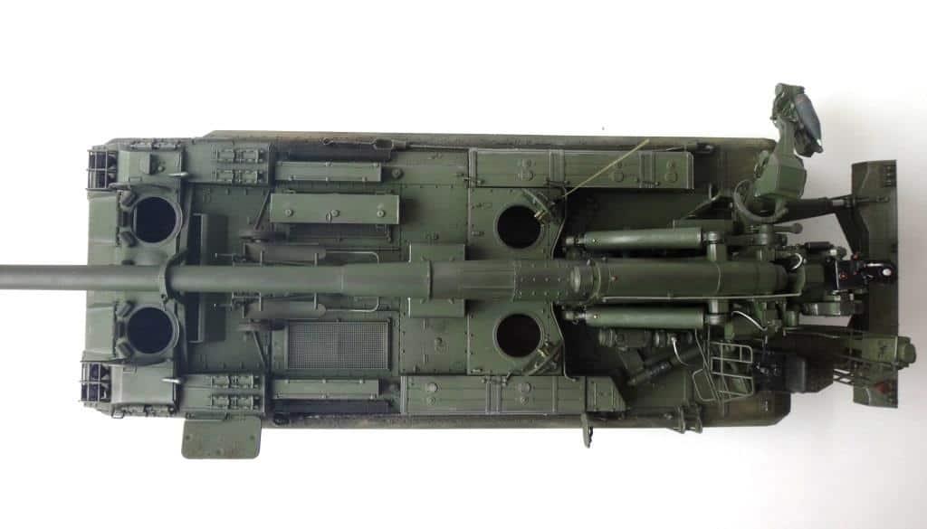 2С7М Image