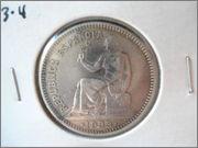 1 peseta 1933 (*3*4). II República. DSC04782