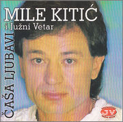 Mile Kitic - Diskografija Mile_Kitic_Casa_ljubavi_prednja_cd