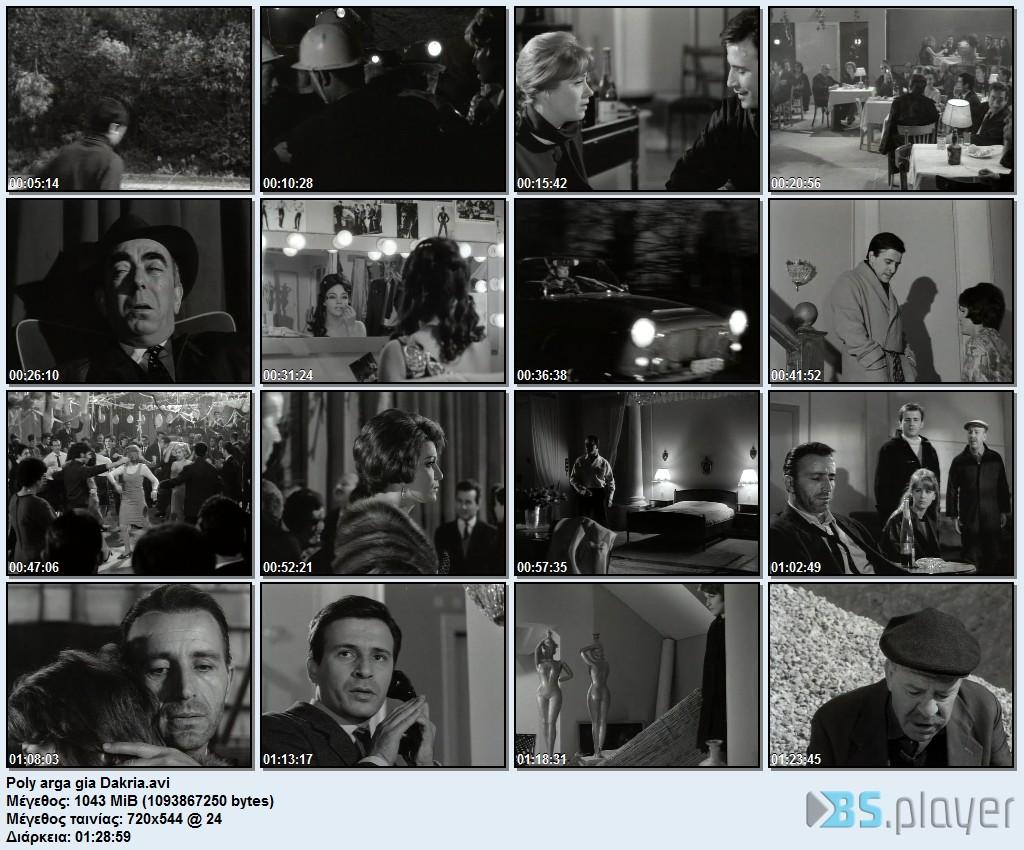 ΠΟΛY ΑΡΓA ΓΙΑ ΔAΚΡΥΑ(1968)  Poly_arga_gia_Dakria_idx
