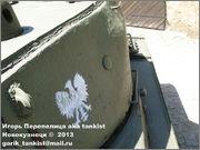 Советский тяжелый танк ИС-2, ЧКЗ, февраль 1944 г.,  Музей вооружения в Цитадели г.Познань, Польша. 2_225