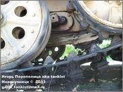 Немецкий средний полугусеничный бронетранспортер SdKfz 251/1 Ausf D, Музей Войска Польского, г.Варшава, Польша.  Sd_Kfz_251_086