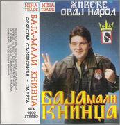 Baja Mali Knindza - Diskografija Baja_1993_1p