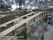 Немецкий средний бронетранспортер SdKfz 251/7  Ausf D,  Musee des Blindes, Saumur, France 251_7_Saumur_085