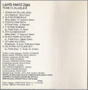 Ljubce Pantic Zoka -Diskografija R_7181121_1435544147_1025_jpeg