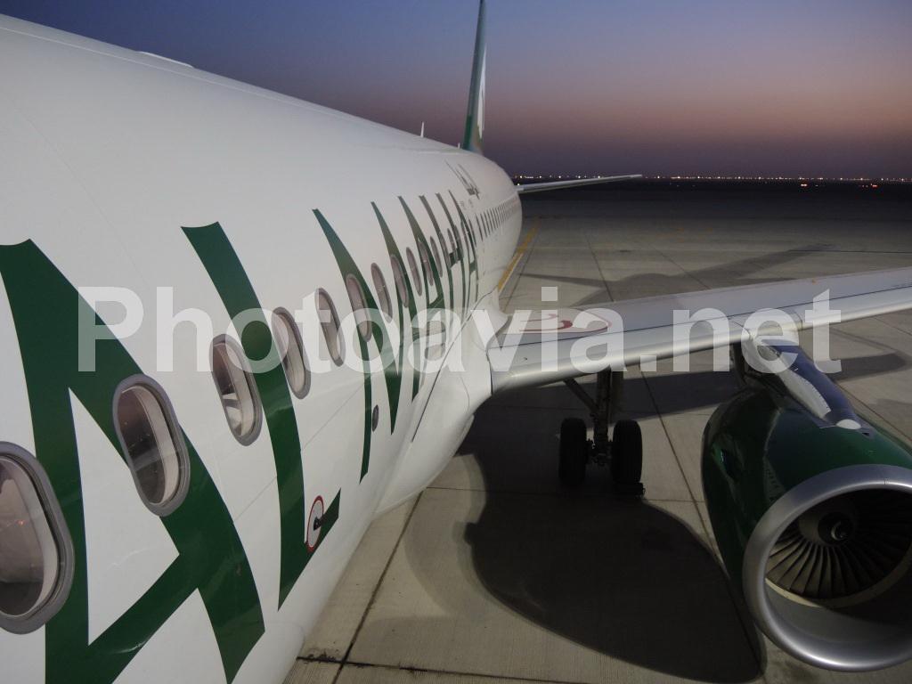 Al Maha Airways (QR / QTR) DSCN0551