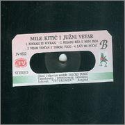 Mile Kitic - Diskografija R_6403583_1418392057_8674_jpeg