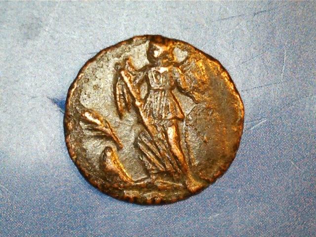 AE3 conmemorativa de Constantinopolis. Victoria sobre proa a izq. Ceca Trier. 2017_03_23_0002_0_X