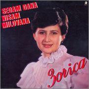 Zorica Minic - Diskografija 1984_p