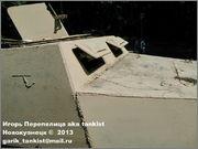 Немецкий средний полугусеничный бронетранспортер SdKfz 251/1 Ausf D, Музей Войска Польского, г.Варшава, Польша.  Sd_Kfz_251_088
