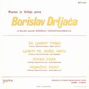 Borislav Bora Drljaca - Diskografija Bora_Drljaca_1969_1_z