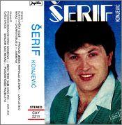 Serif Konjevic - Diskografija 1988_2_ka_pz