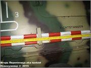 """Немецкая 15,0 см САУ """"Hummel"""" Sd.Kfz. 165,  Deutsches Panzermuseum, Munster, Deutschland Hummel_Munster_142"""