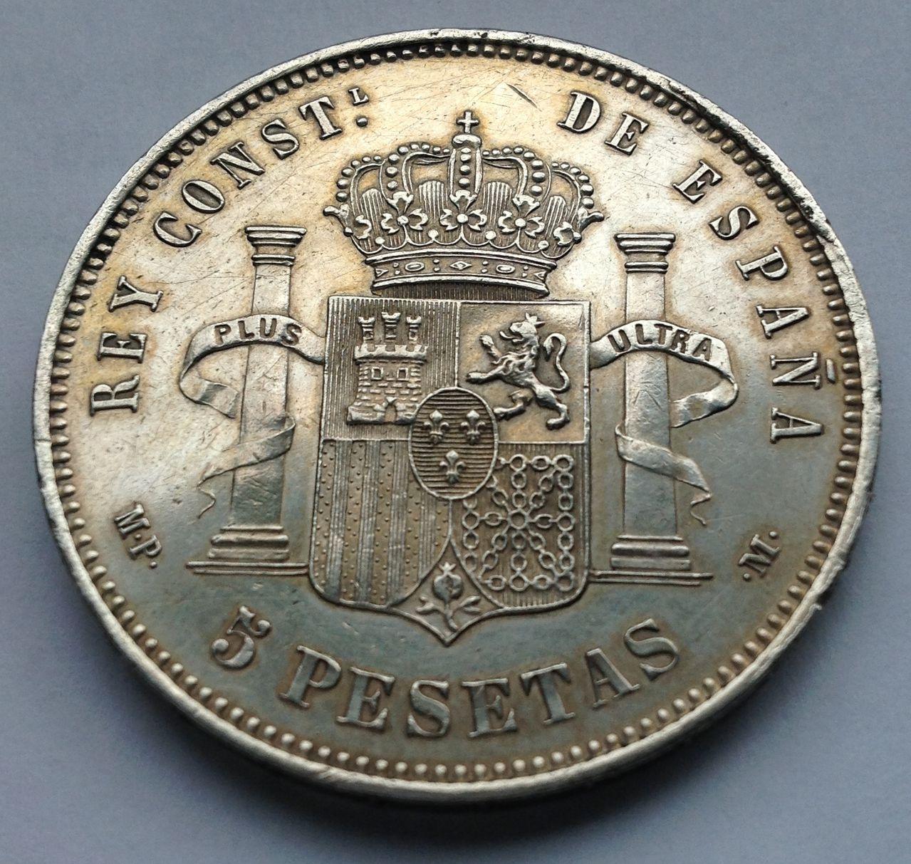 5 pesetas 1888 Alfonso XIII IMG_1388