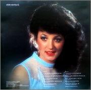 Vera Matovic - Diskografija R_2217261_1270470025