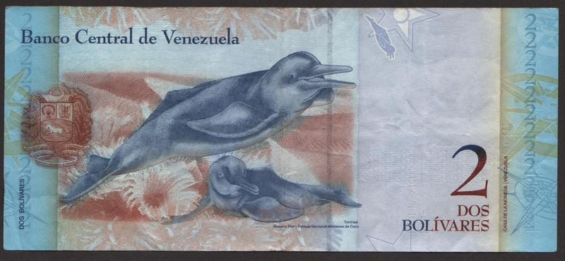 BILLETE DE 2 BOLIVARES, VENEZUELA 2011 REVERSO_DOS_BOLIVARES