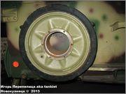 """Немецкая 15,0 см САУ """"Hummel"""" Sd.Kfz. 165,  Deutsches Panzermuseum, Munster, Deutschland Hummel_Munster_137"""
