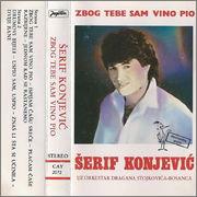 Serif Konjevic - Diskografija Serif_Konjevic_1988_1_kp