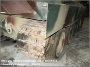 """Немецкая тяжелая САУ  """"JagdPanther""""  Ausf G, SdKfz 173, Deutsches Panzermuseum, Munster Jagdpanther_Munster_102"""