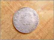 Moneda a identificar. P1320097