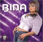 Bina Mecinger - Diskografija 2005_p