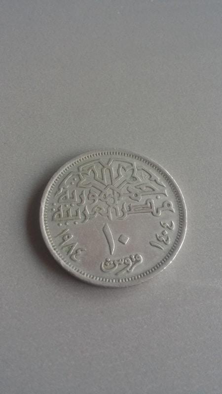 Moneda egipcia?? 20170226_160253