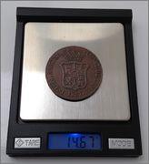 6 CUARTO. CATALUÑA. 1837. ISABEL II - DEDICADA A JAVI Image