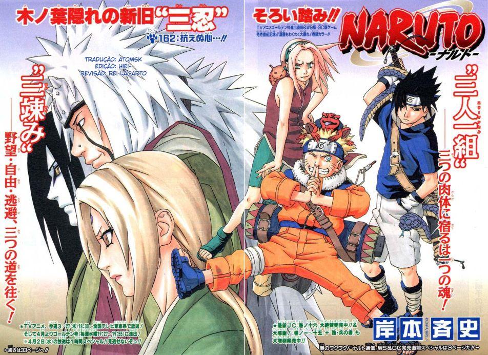 [Fan Book Naruto] - Tsunade Qqi_E2bc