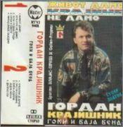 Gordan Krajisnik -Diskografija E1_C2_big