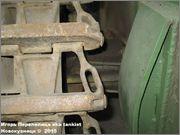 """Немецкая 15,0 см САУ """"Hummel"""" Sd.Kfz. 165,  Deutsches Panzermuseum, Munster, Deutschland Hummel_Munster_132"""