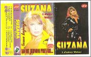 Suzana Jovanovic - Diskografija 1996_p