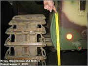 """Немецкая 15,0 см САУ """"Hummel"""" Sd.Kfz. 165,  Deutsches Panzermuseum, Munster, Deutschland Hummel_Munster_135"""
