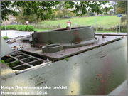 "Немецкий тяжелый танк PzKpfw V Ausf.G  ""Panther"",  rue D'Erezee, Manhay, Belgique Panther_Manhay_068"