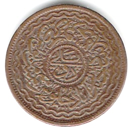 2 Pai. Estado hindú de Hyderabad (1923) HYD_2_Pai_rev