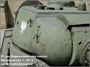 Советский тяжелый танк ИС-2, ЧКЗ, февраль 1944 г.,  Музей вооружения в Цитадели г.Познань, Польша. 2_203