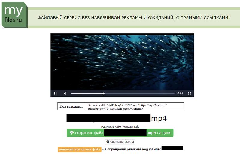 HTML5 плеер на страницах My-Files.RU с потоковым видео mp4 Screenshot_1