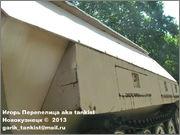 Немецкий средний полугусеничный бронетранспортер SdKfz 251/1 Ausf D, Музей Войска Польского, г.Варшава, Польша.  Sd_Kfz_251_094