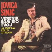 Jovca Simic -Diskografija Afa9a300